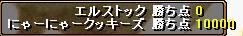 RedStone-06.01.22[00].jpg